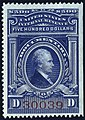 Hamilton revenue $500 1917 issue R249.jpg