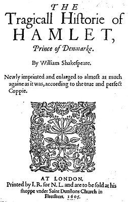 Гамлет — Википедия