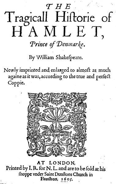 Шекспир Гамлет (Пелевин «Empire V»)