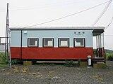 Hanasaki station01.JPG