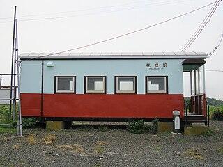 Hanasaki Station (Hokkaido) Railway station in Nemuro, Hokkaido, Japan