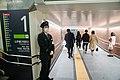 Harajuku Station (50014842208).jpg