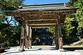 Haruke Tenzan Shrine romon.jpg