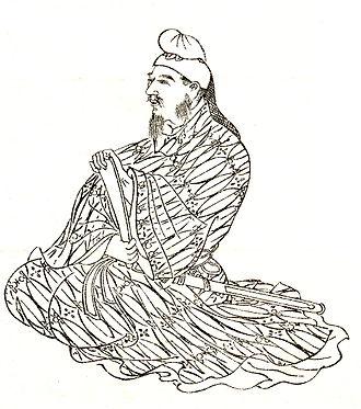 Hata no Kawakatsu - Hata no Kawakatsu, in a book illustration by Kikuchi Yōsai.