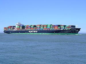 Hatsu Courage p8 approaching Port of Rotterdam, Holland 04-Aug-2007.jpg