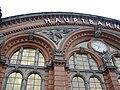 Hauptbahnhof Bremen, Fassade 0175.JPG