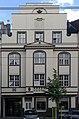 Haus Belsenstraße 19, Düsseldorf-Oberkassel.jpg