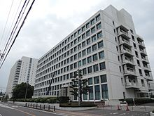 Headquarters of AISIN SEIKI.JPG