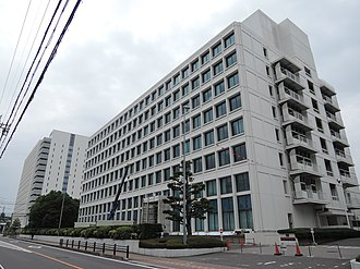 Aisin Seiki - Image: Headquarters of AISIN SEIKI