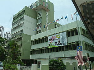Malaysian Indian Congress - MIC Headquarter