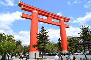 Heian Shrine - Heian Shrine Torii Gate, Kyoto, Japan