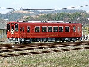 Heisei Chikuhō Railway - Image: Heichiku 501