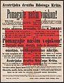 Helfet unseren Soldaten! - Österreichische Gesellschaft vom Roten Kreuze - In slowenischer Sprache 1914.jpg