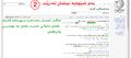 Help wiki.kurdish-07.png