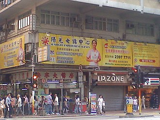 Foreign domestic helpers in Hong Kong - Advertising for agency specialising in foreign domestic helpers in North Point, Hong Kong