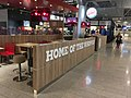 Helsinki Airport Burger King (27180553887).jpg