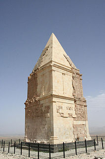 Archaeological site in Lebanon