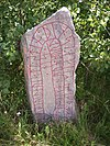 Herstaberg, The Kvillinge parish. Runestone Ög 47, Sweden, 15 July 2007, picture 2.jpg