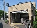 Higashi-Kaijin station west entrance 20070503 1348.jpg