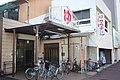Higashi 20210623-17.jpg