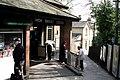 High Barnet station - geograph.org.uk - 1807957.jpg