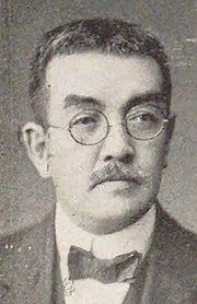 樋口龍峡 - Wikipedia