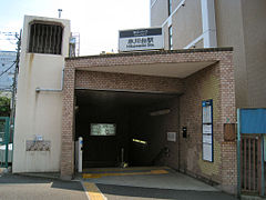 Hikawadai Station entrance 20080614.jpg