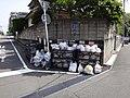 Hiranomachi gomi (Trash) place - panoramio.jpg