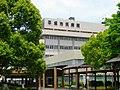 Hiratsuka City Hospital.JPG