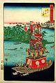 Hiroshige II Owari Tsushima Sairei.jpg
