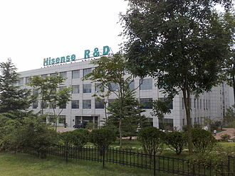 Hisense - Image: Hisense RD