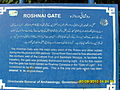 History of Roshnai Gate of Shahi Qila - Lahore.JPG