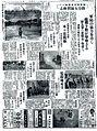Hokuriku Times(4).jpg