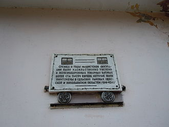 1941 Odessa massacre - Plaque on the wall of the Odessa-Sortuvalna railway station, commemorating the Holocaust