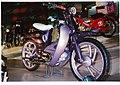 Honda city-cub.jpg