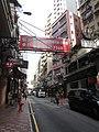 Hong Kong (2017) - 735.jpg