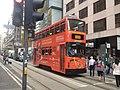 Hong Kong Tramways 170 to Whitty Street Depot 16-11-2015.jpg