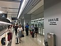 Hong Kong West Kowloon Platform 08-07-2019.jpg