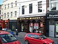 House of Murphy and other stores in Church Street - geograph.org.uk - 1902253.jpg