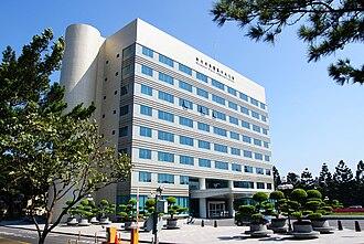 Hsinchu Science Park - Hsinchu Science Park administration building