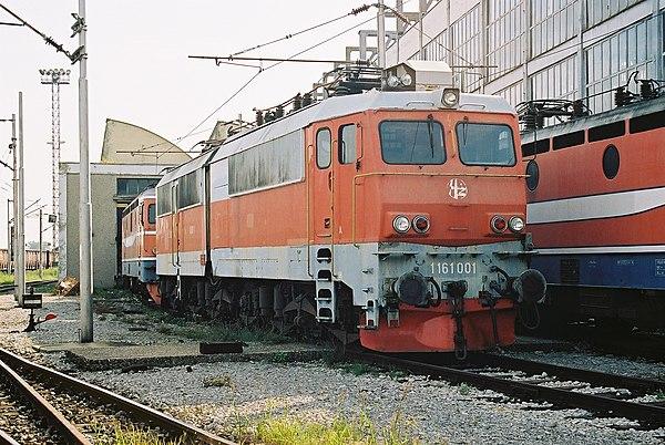 Hz Series 1161 Wikiwand
