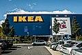 IKEA - BALLYMUN, DUBLIN, IRELAND - panoramio (1).jpg