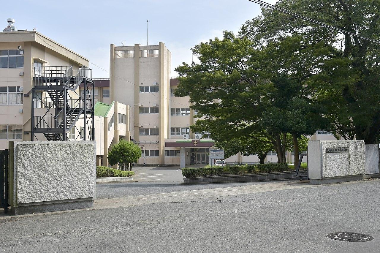 日立工業高等学校