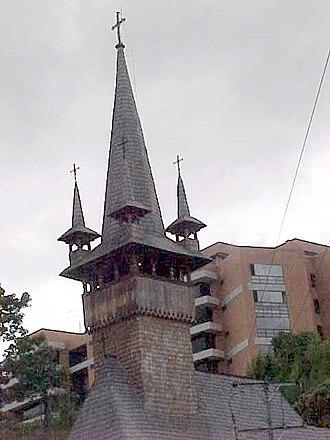 Church of St. Constantine and Helena (Caracas) - Image: Iglesia San Constantino and Santa Elena 2000 003