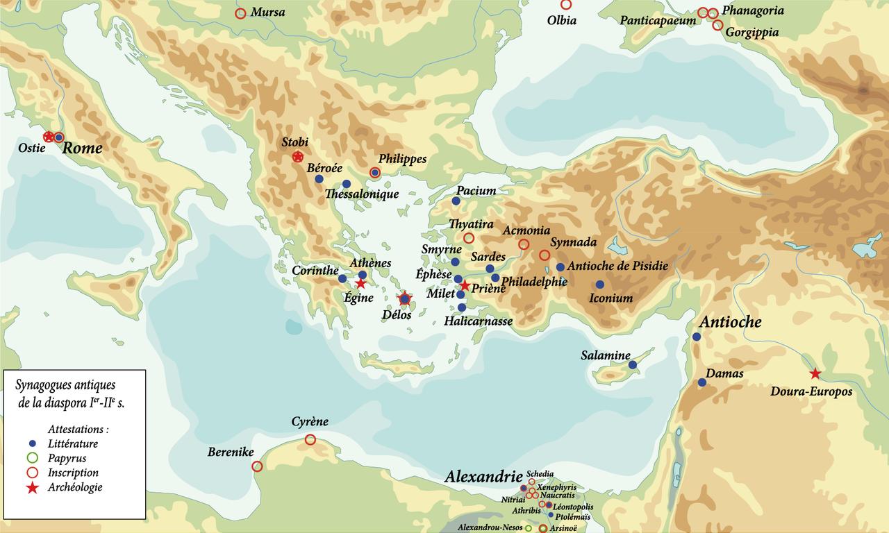 Viaje a Roma - Siguiendo los pasos de san Pablo (1) 2