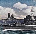 Imperial Japanese Navy Ships.jpg