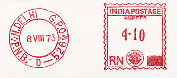 India stamp type CB3A.jpg