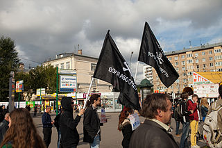 Internet freedom rally in Moscow (28 July 2013) (by Dmitry Rozhkov) 119.jpg