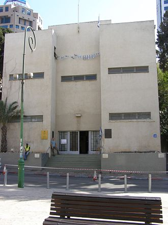 Rothschild Boulevard - Israel's Independence Hall on 16 Rothschild Boulevard, 2007