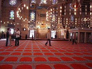 Süleymaniye Camii'nin içi